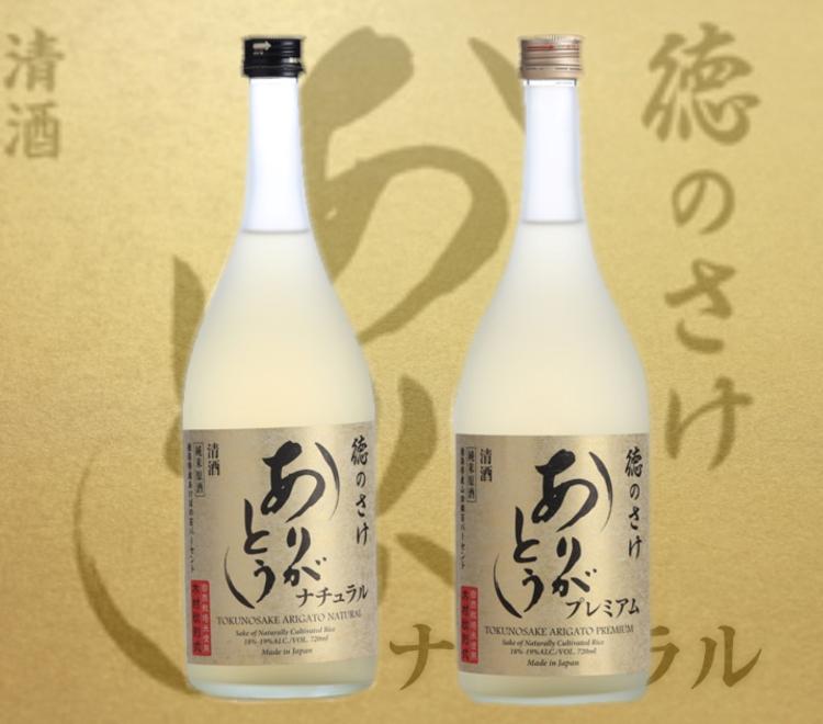 木村式自然栽培で育てたオーガニックの日本酒