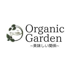 自然栽培の食品情報サイト『Organic Garden』